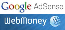 googlewebmoney