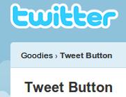 Кнопка Tweet